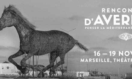 LES RENCONTRES D'AVERROES  MARSEILLE 2017